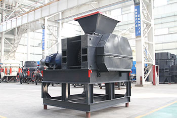 Used Puck And Briquette Machines Am Industrial Group
