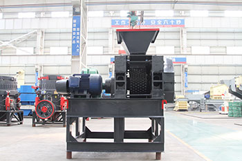 charcoal briquette machine for sale