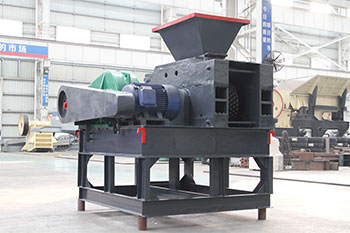 Biomass Briquette Machine Manufacturers By Ecostan