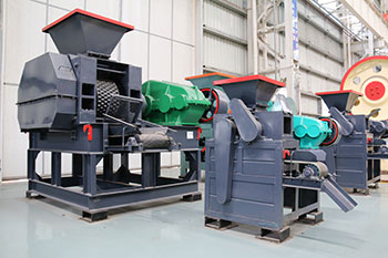 Used Shredders And Briquetting Machines Weima