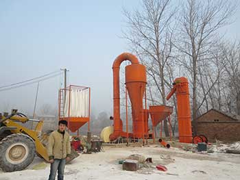 fishing crushing mill