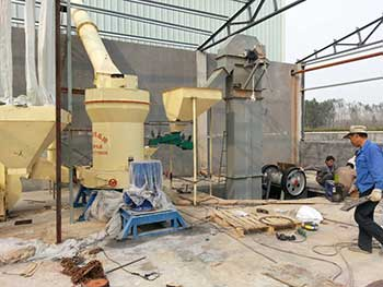 Second Hand Sulfur Grinding Mill