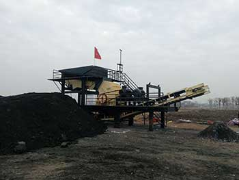 pc hammer mill crusher hammer crusher for sale
