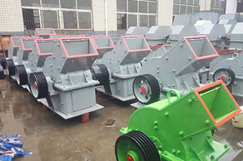 hammer crusher machine germany Foreign Trade