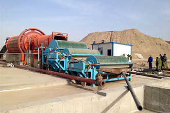 wet overflow agitation tank magnetic separator