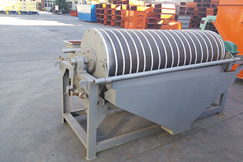 high gradient magnetic separator manufacturer high gradient