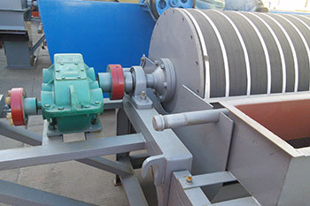 hot quality gaohui primary magnetic separator for sale magnetic separator p