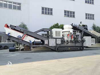 Mobile Crusher Philippines
