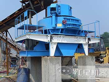type of machine use in lime stone quary